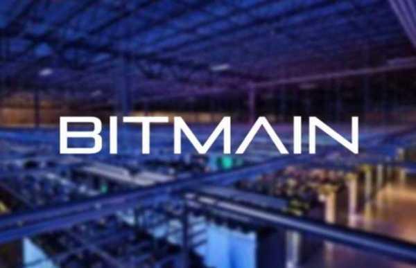 Микри Чжан из Bitmain сообщил о старте продаж новейших майнеров