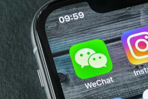 Китайский мессенджер WeChat заблокировал аккаунты криптовалютных СМИ