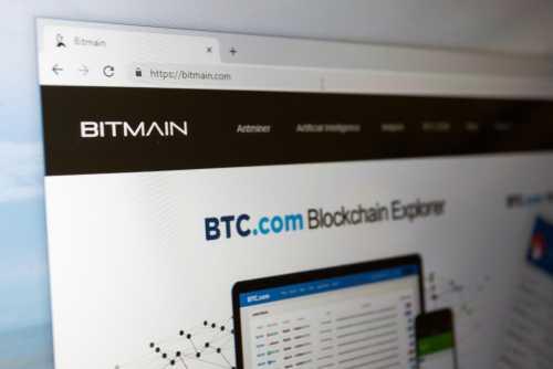 Доля Bitmain в хеш-рейте сети биткоина упала до 29%