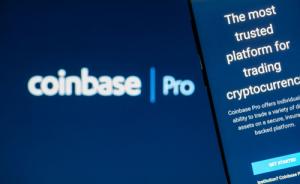 Coinbase раскрыла сумму страхового покрытия своих горячих кошельков
