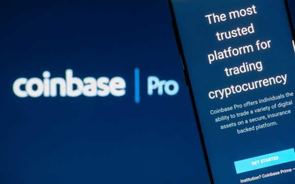 Coinbase Pro добавляет возможность маржинальной торговли