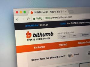 Обвинители назвали крипто-биржу Bithumb ответственной за утечку данных пользователей