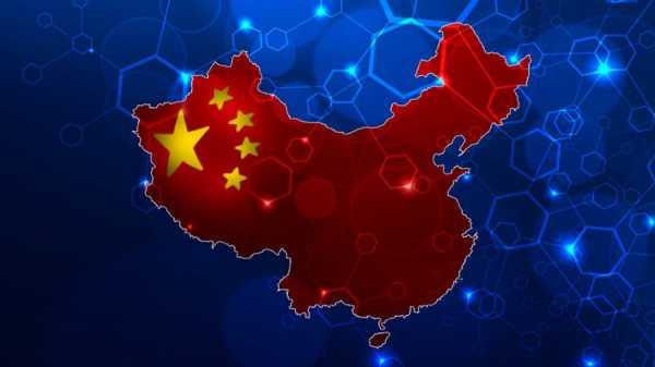 Внедрение китайской национальной цифровой валюты задерживается из-за коронавируса