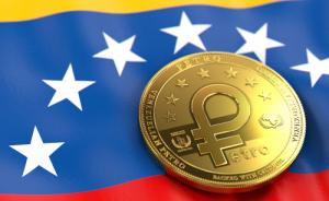 Мадуро: Венесуэла будет продавать нефть за криптовалюту Petro
