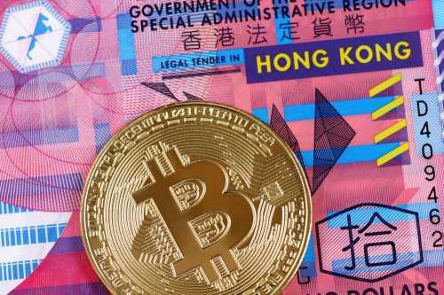 Гонконгский регулятор выпустил правила для фондов, инвестирующих в криптовалюту