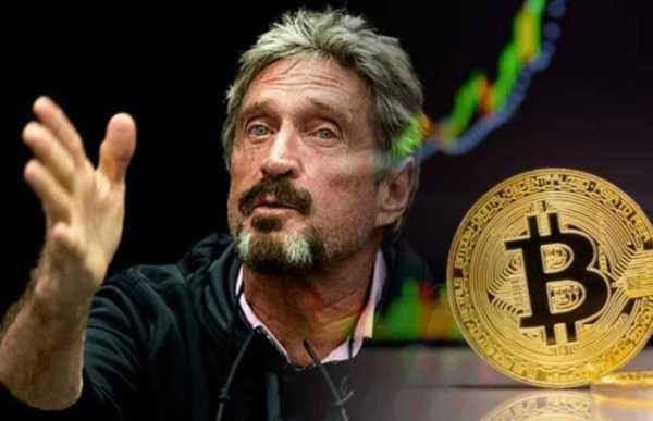 Джон Макафи назвал биткоин никчемным