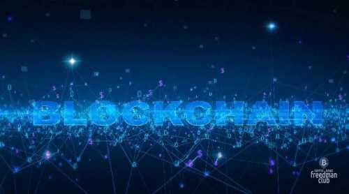 IT-подразделение LG запускает блокчейн-платформу