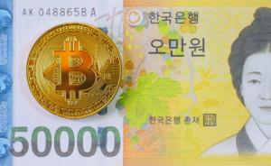 Листинг биткоина предложили провести на крупнейшей фондовой бирже Южной Кореи