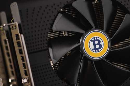 Bittrex делистит Bitcoin Gold в свете разногласий вокруг майской атаки