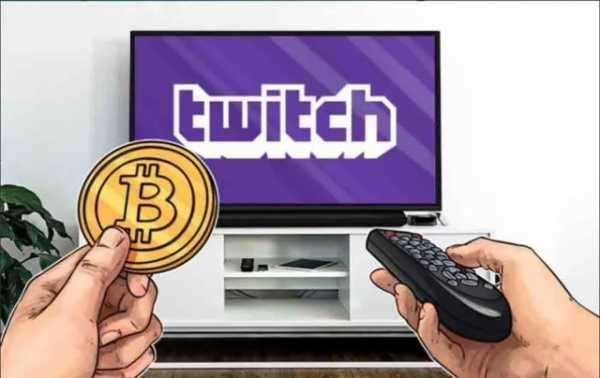 Стоимость подписки на Twitch при оплате криптовалютой будет снижена на 10%