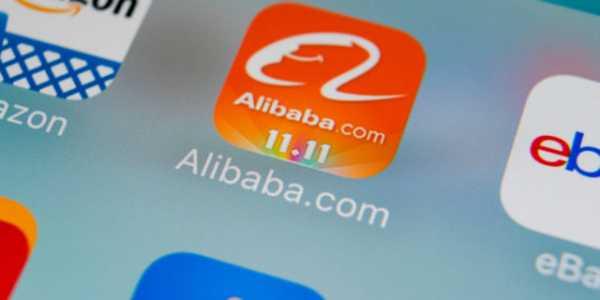 Alibaba не будет работать с криптовалютами