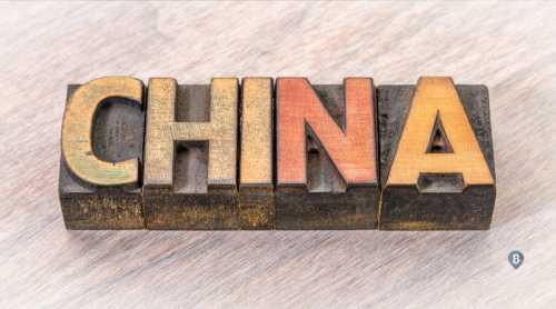 Китайский гигант JD запускает платформу на базе Blockchain as a Service | Freedman Club Crypto News