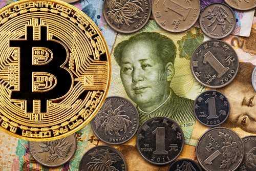 Зона экономического развития Гуанчжоу запретила криптовалютные мероприятия