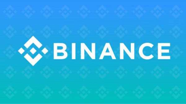 Binance анонсировала листинг токена Blockstack