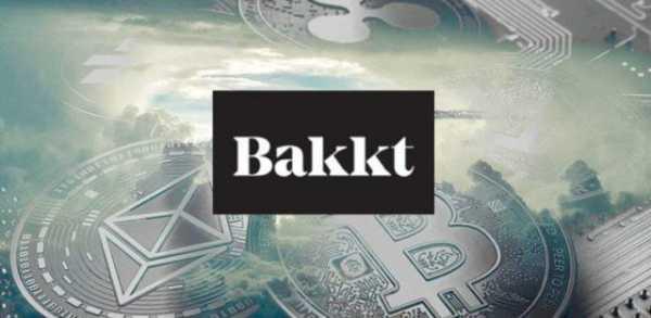 Платформа Bakkt привлекла $300 млн инвестиций