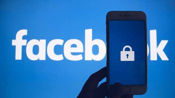 Facebook запустила программу по поиску ошибок в программном коде проекта Libra