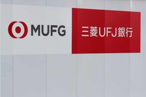 Ripple, MUFG и Bradesco разработают платформу для трансграничных платежей между Японией и Бразилией