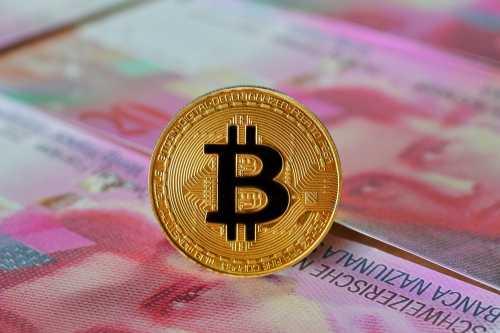 Банк Таиланда: выпуск собственной криптовалюты произойдет не ранее, чем через 3-5 лет
