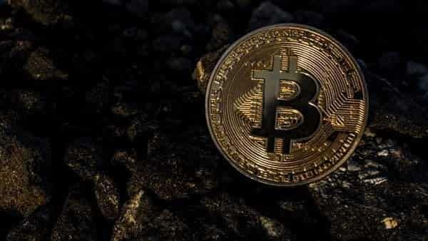 Bitcoin BTC/USD прогноз на сегодня 21 января 2019