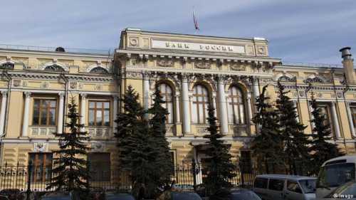 Решение об обмене криптовалют в России оставили за Центробанком