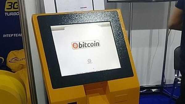 Мошенники освоили кражу биткоинов через криптоматы с помощью фальшивого QR-кода