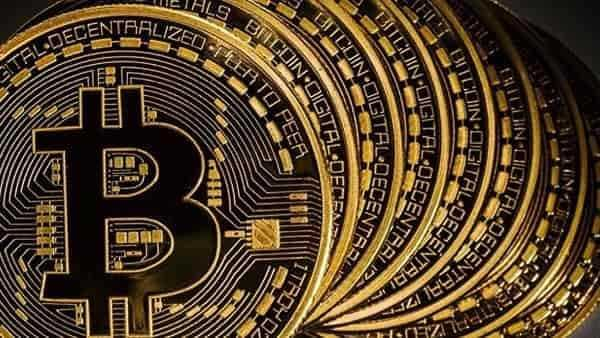 Bitcoin BTC/USD прогноз на сегодня 16 января 2019