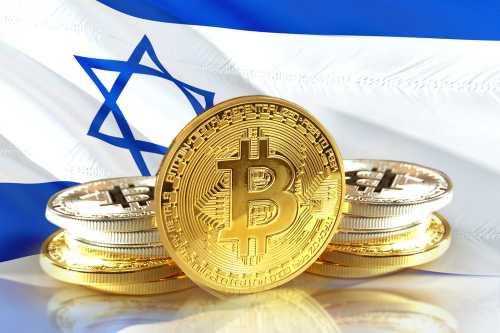 Израильские регуляторы отказались признавать биткоин ценной бумагой