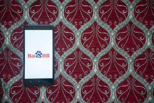 Китайский поисковой гигант Baidu открыл дочернюю блокчейн-компанию