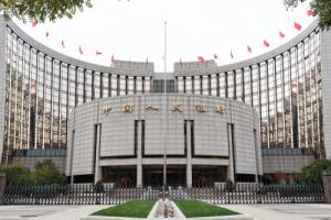 Forbes: Китай привлечёт Alibaba и Tencent к распространению своей цифровой валюты