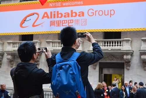 Дочерняя компания Alibaba отвергает идею ICO