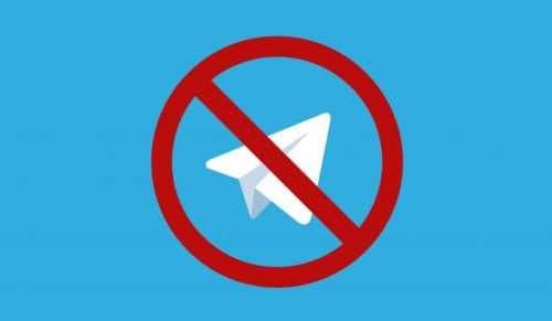 Правительство Ирана: Telegram подорвет национальную экономику