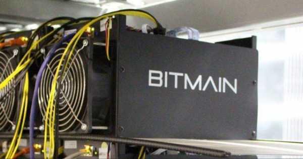 Bitmain сообщили о проблемах с поставками оборудования