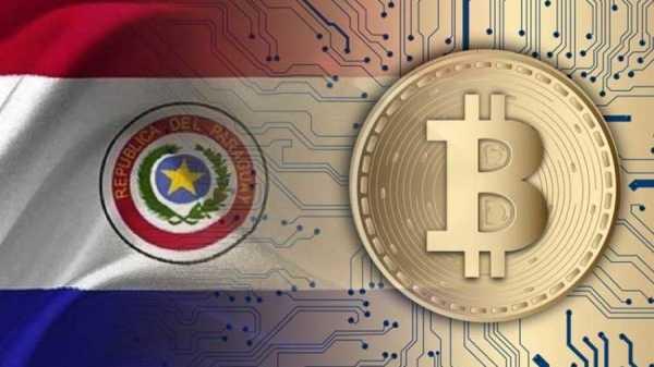 Парагвай планирует легализовать криптовалюты и майнинг