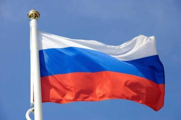 СМИ: В РФ готовят запрет на расчёты в криптовалютах