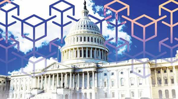 Конгресс США обсудит преимущества блокчейна для малого бизнеса