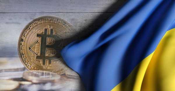 Контролем операций с криптовалютами в Украине займется Госфинмониторинг