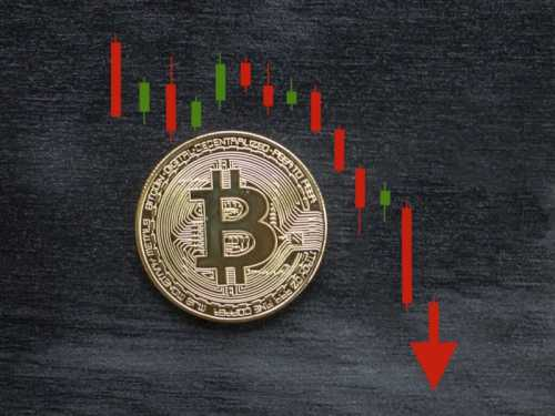 Bitcoin упал ниже $9000 после обыска в офисе Upbit