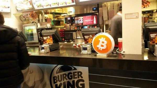 Подразделение Burger King в Венесуэле начало принимать к оплате криптовалюты