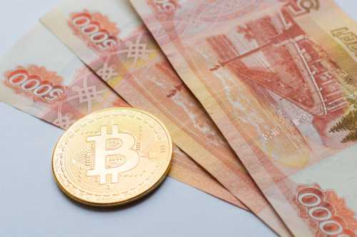 В России скоро могут появиться легальные криптобиржи