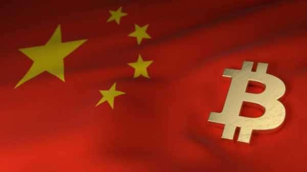 Китайские власти не планируют полностью запрещать биткоин в стране