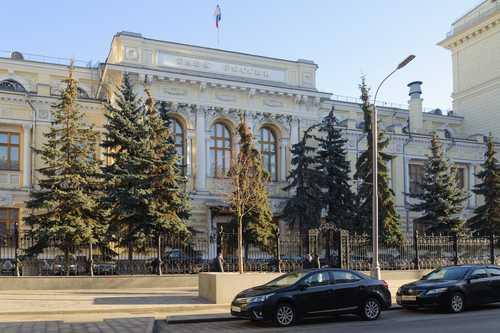 Банк России может пересмотреть статус криптовалют как платёжного средства в будущем
