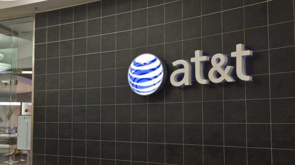 AT&T проанализировала работу скрытого майнера Monero, заражающего почтовые серверы