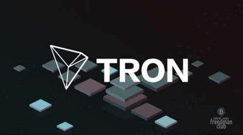 Tron после обновление станет в 200 раз быстрее Ethereum заявил Сан
