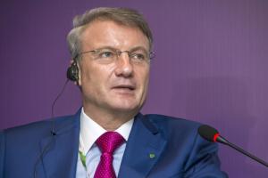 Герман Греф считает криптовалюты инструментом для совершения транзакций, а не инвестиций
