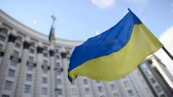 Главный банк Украины сможет законно выпускать цифровую валюту