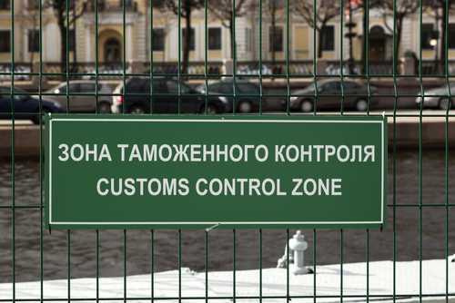 Таможенная служба будет внимательнее следить за ввозом в Россию оборудования для майнинга криптовалют