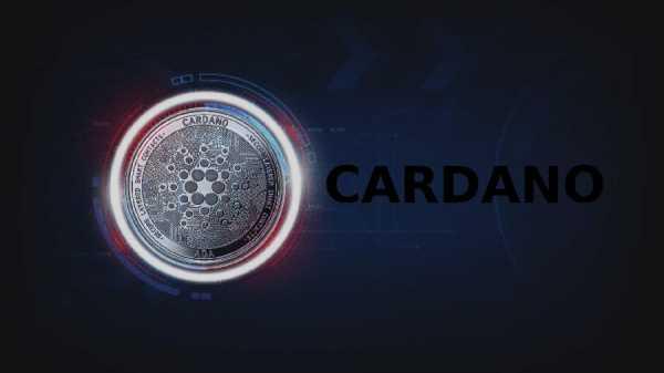 Cardano планирует провести хардфорк OBFT в середине февраля