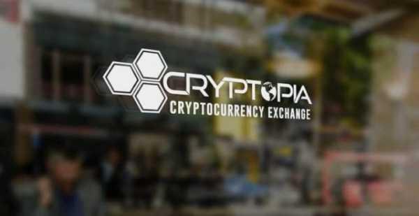 Cryptopia на некоторое время возобновила торги