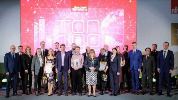 В бизнес-рейтинге газеты «Деловой Петербург» впервые победил блокчейн-стартап