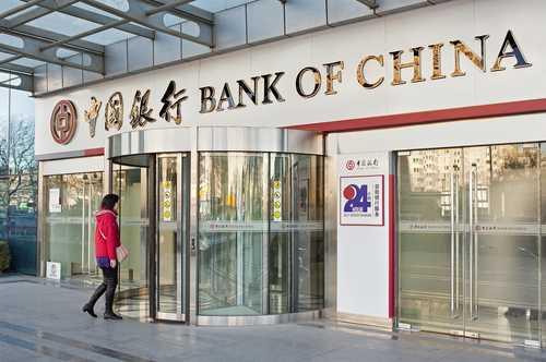 Банк Китая подал патентную заявку на регистрацию технологии масштабирования блокчейна